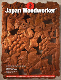 The Japan Woodworker